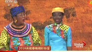 Blackface skit in China's new year gala causes uproar