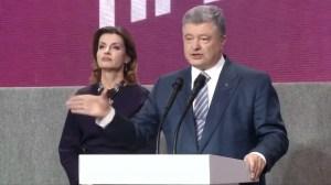 Poroshenko concedes defeat in Ukraine's presidential race