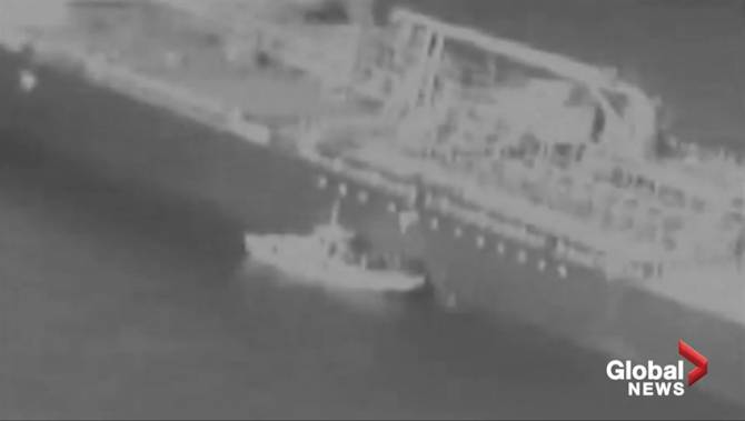 UAE says evidence shows oil tanker attacks were 'state sponsored'