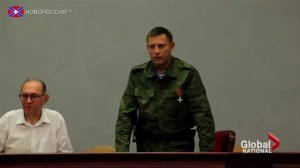Ukraine rebel leader caught boasting Russia helping rebels
