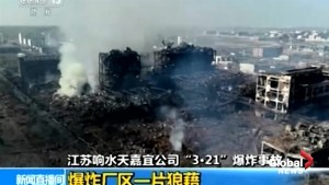 Chinese state TV shows aftermath of massive explosion at chemical plant