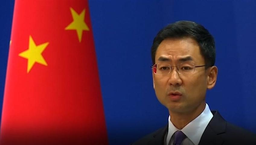 nation chinas sentencing - 848×480