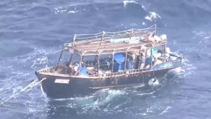 Another North Korean fishing boat intercepted by Japan