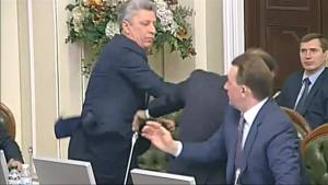 Politicians brawl in Ukrainian parliament