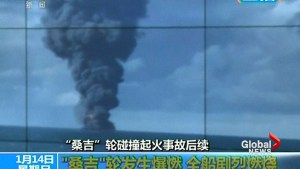 Iranian oil tanker ignites, sinks off coast of Japan
