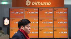 Bitcoin plunges amid crackdown fears