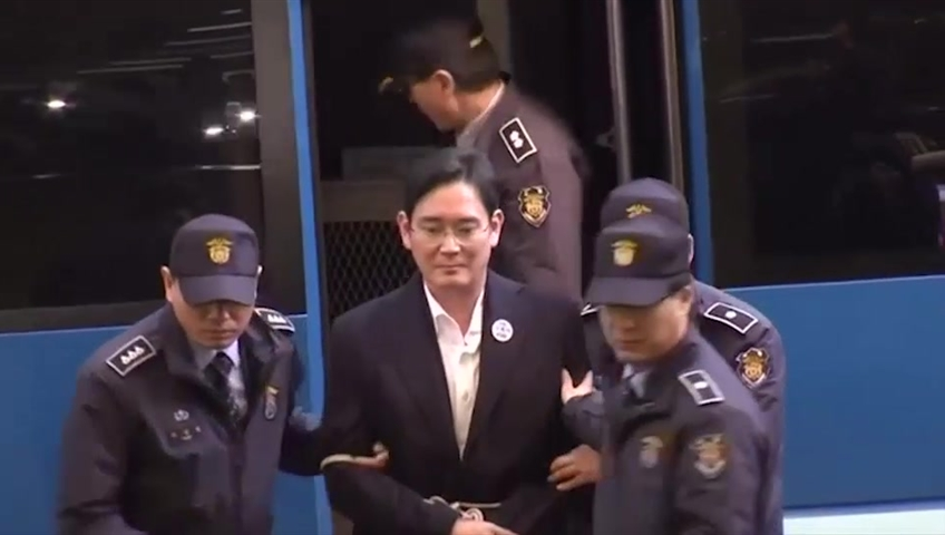 Samsung heir Jay Y Lee found guilty of bribery after corruption scandal