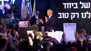 Exit polls in Israeli election show tight race