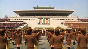 North Korea holds mass rally to celebrate Kim's re-election