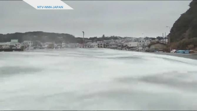 WATCH: Japanese officials post shocking video of simulated tsunami