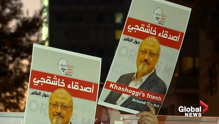 Memorial Service For Jamal Khashoggi In Washington
