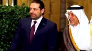Lebanon's volatile politics crisis