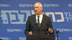 Netanyahu's main opponent concedes race in Israel election