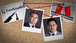 Chinese vaccine company executives involved in controversial China recruiting program (01:51)