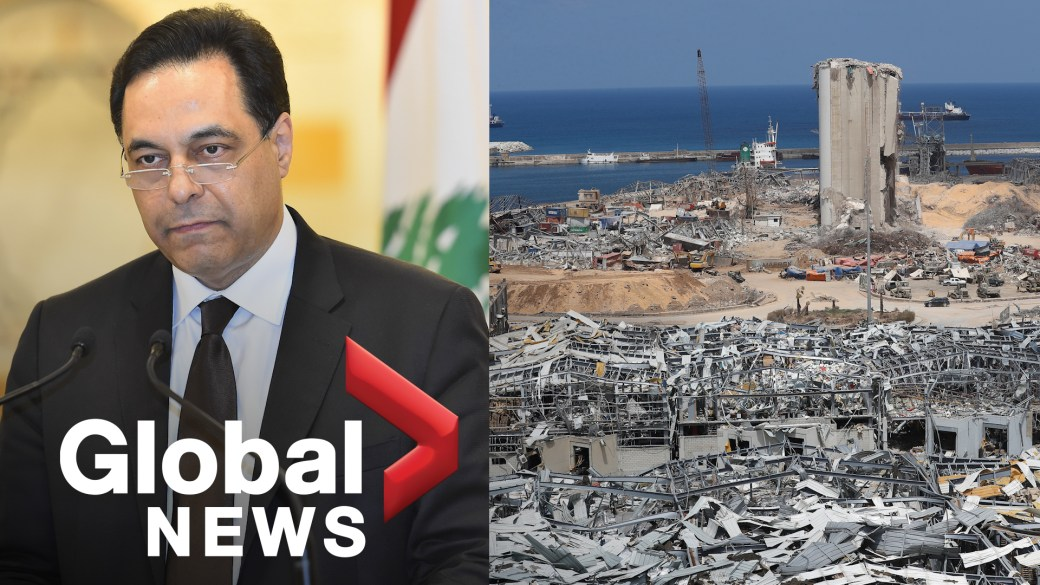 Click to play video: 'Beirut explosion: Lebanon's prime minister, other ex-officials charged with negligence in deadly blast'