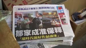 Hong Kong pro-democracy newspaper Apple Daily announces closure (02:22)