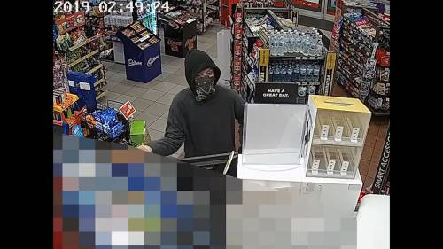 Barrie police continue search for armed robbery suspects