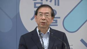 Seoul mayor Park Won-soon found dead after police search