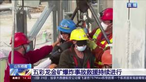 11 workers trapped in Chinese gold mine rescued after 2 weeks (02:07)