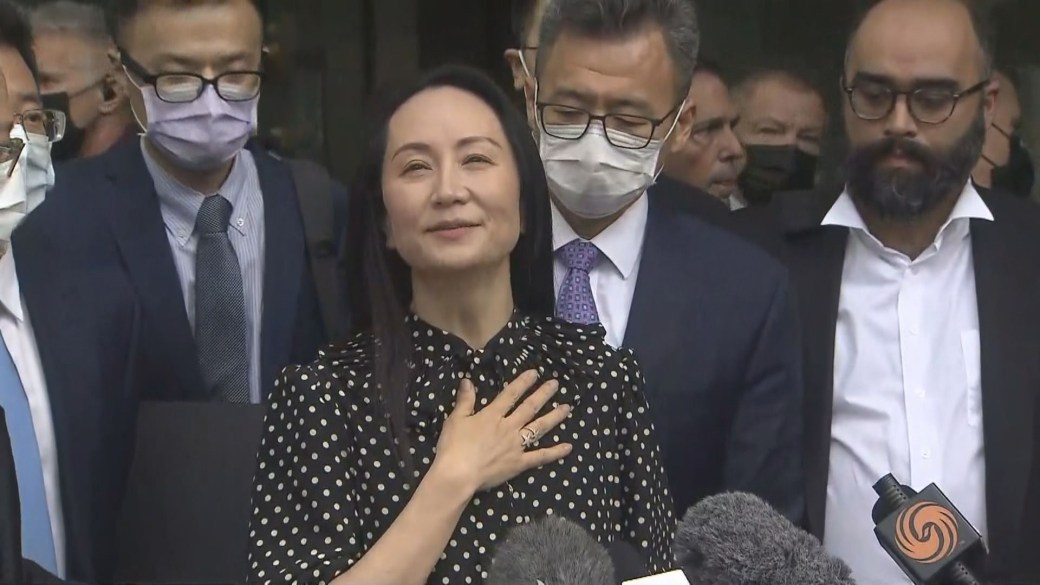 Click to play video: 'Plea deal in Meng Wanzhou case'