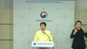 COVID-19: South Korea postpones opening schools by 2 weeks as new cases rise to almost 500