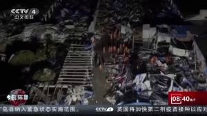 12 killed, hundreds injured after tornadoes hit 2 Chinese provinces (00:47)