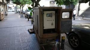 Lebanon restores power supply after complete halt (01:06)