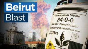 What is ammonium nitrate? The fertilizer behind the Beirut explosion (05:48)