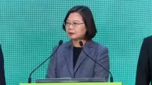 Taiwan president wins landslide victory in stinging rebuke to China