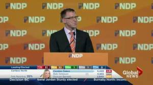 Decision BC: Adrian Dix concession speech
