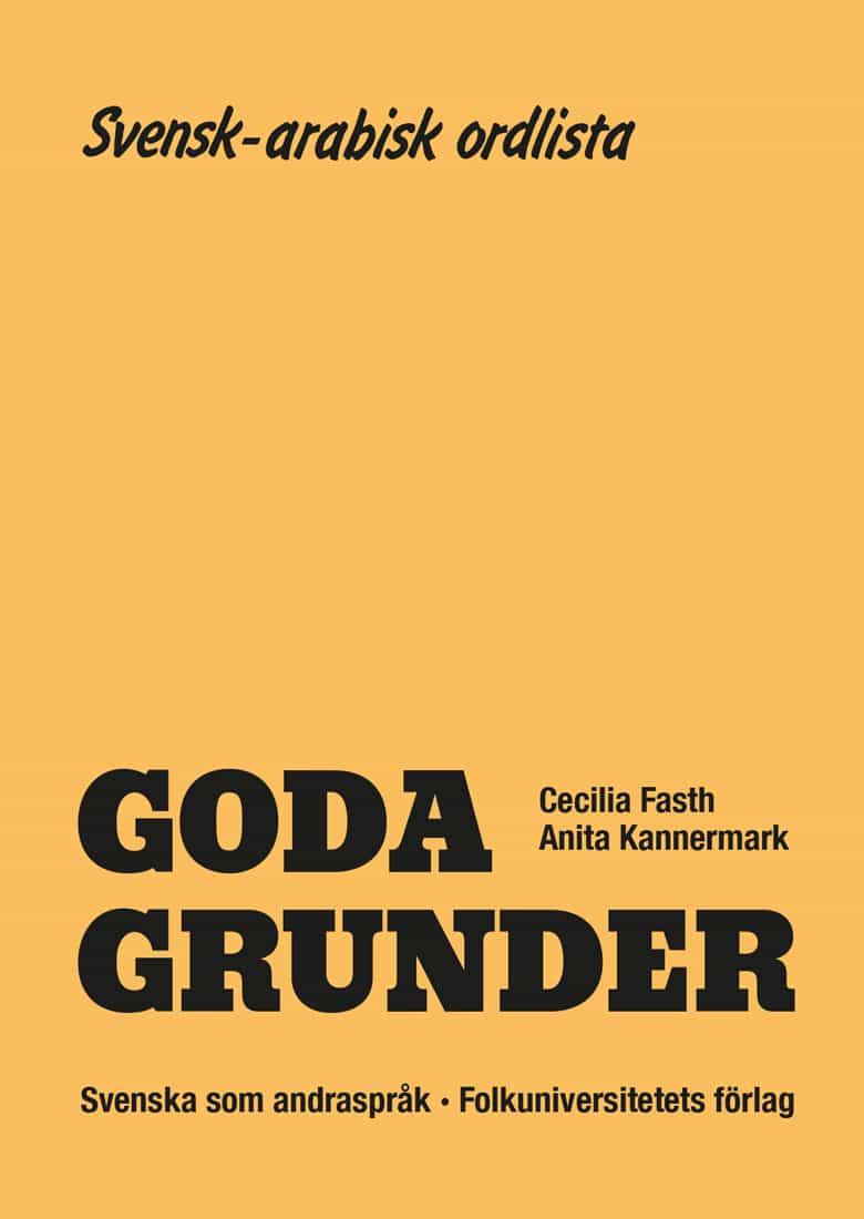 Goda Grunder svensk-arabisk ordlista