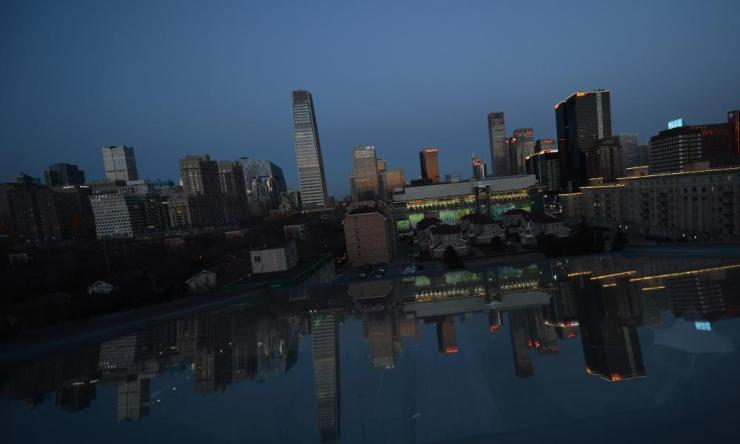 The Central Business District in Beijing.
