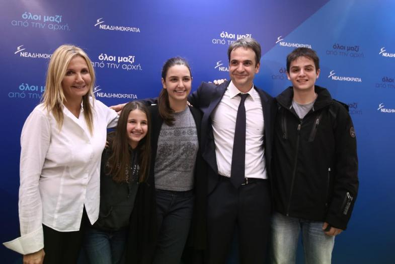 New Democracy's newly elected president Kyriakos Mitsotakis with wife Mareva and their 3 children after his victory at his campaign headquarters in central Athens.