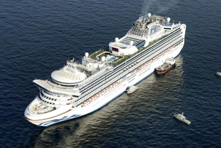 The Diamond Princess is anchored off the shore of Yokohama, south of Tokyo. It's believed another 10 people have tested positive for the coronavirus, after 10 people tested positive on Wednesday.