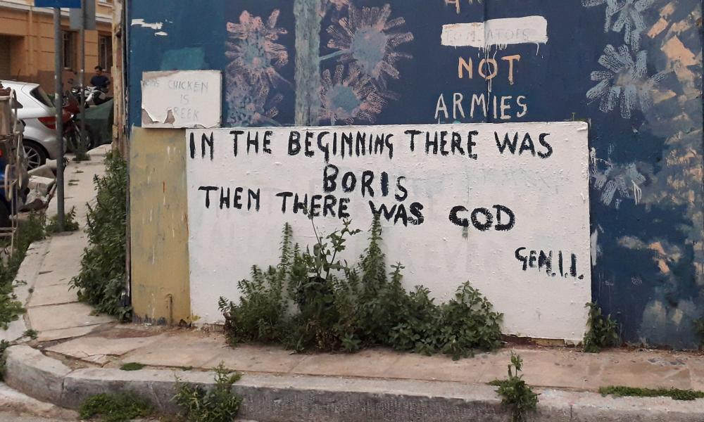 "Graffiti in Athens' ancient Plaka district reading: ""In the beginning there was Boris, Then there was God."""