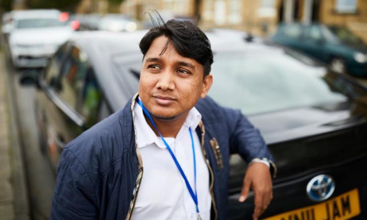 Nijam Uddin Mohammed