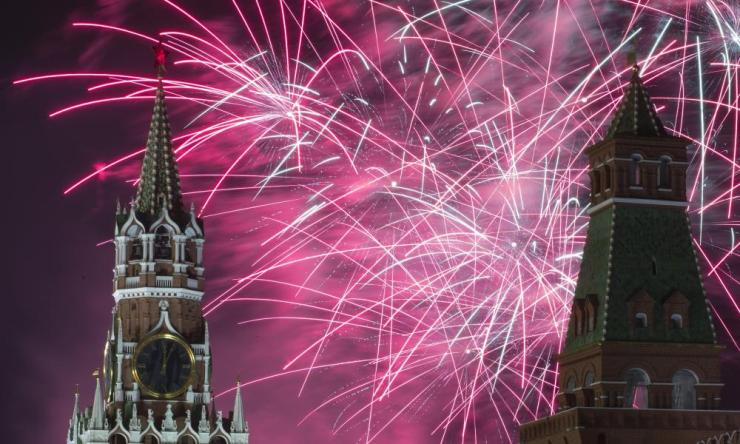 A firework display in Red Square delighted Muscovites.
