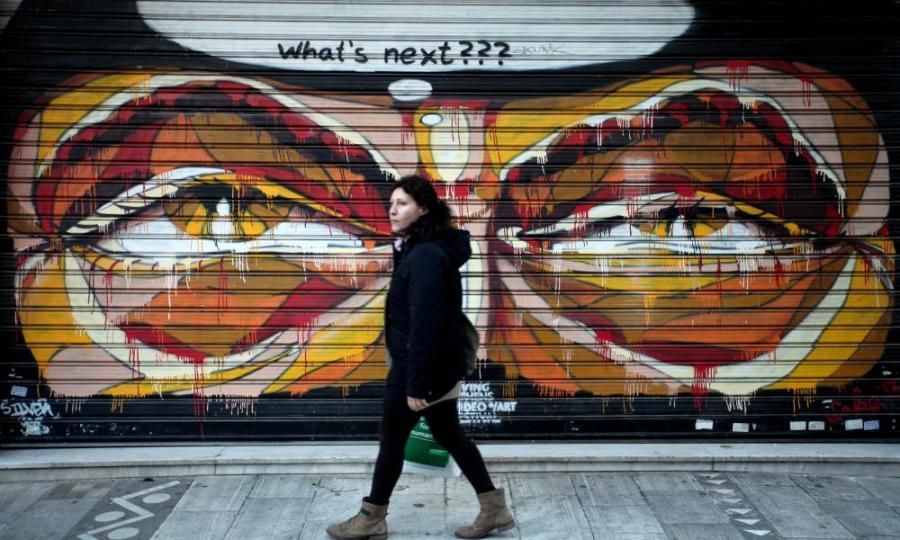 Graffiti in Athens.