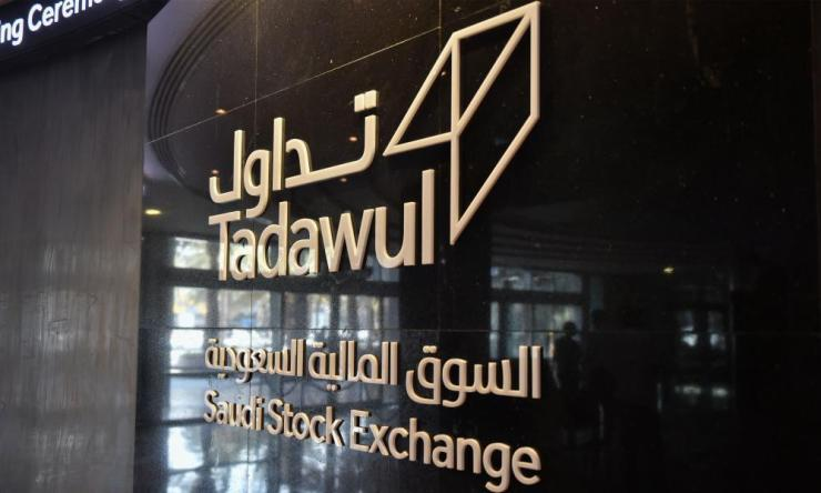 The Saudi Stock Exchange sign is seen at their headquarters in Riyadh on November 3, 2019. Gulf stock markets tumbled on March 16, 2020 in tandem with oil prices amid unprecedented measures against the coronavirus and as Bahrain became the first Arab Gulf country to record a death from the disease.