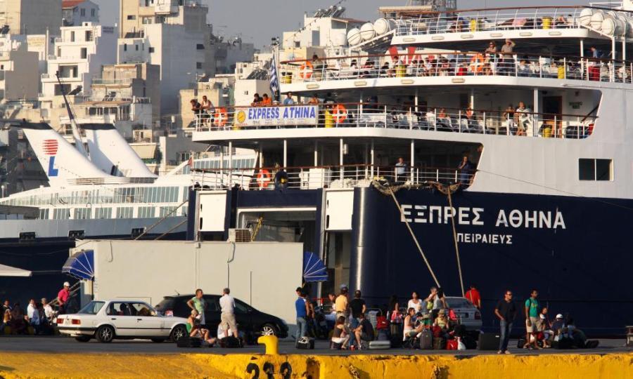 Piraeus, Athens