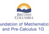امتحانات استانی (Provincial Exams)