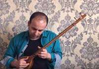 مفاهیم بنیادین موسیقی کلاسیک ایرانی (بخش دوم)
