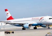 پروازهای مستقیم بین وین و اصفهان آغاز شد