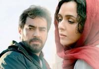 ردپای سینمای ایران در جشنوارهٔ بینالمللی فیلم ونکوور