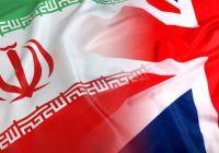 روابط دیپلماتیک ایران و بریتانیا به سطح سفیر ارتقا یافت