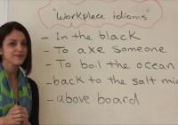 اصطلاحات برای محیط کار