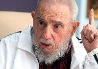 فیدل کاسترو، ابرمرد پیکارجوی ضدآمریکا، در ۹۰ سالگی درگذشت