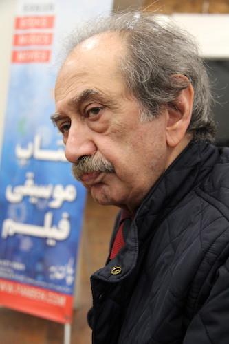 استاد محمد محمدعلی