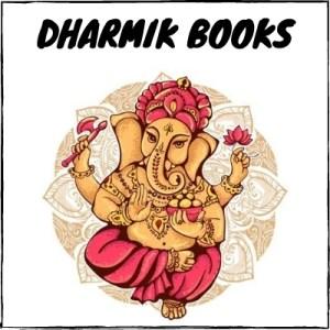 Dharmik Books