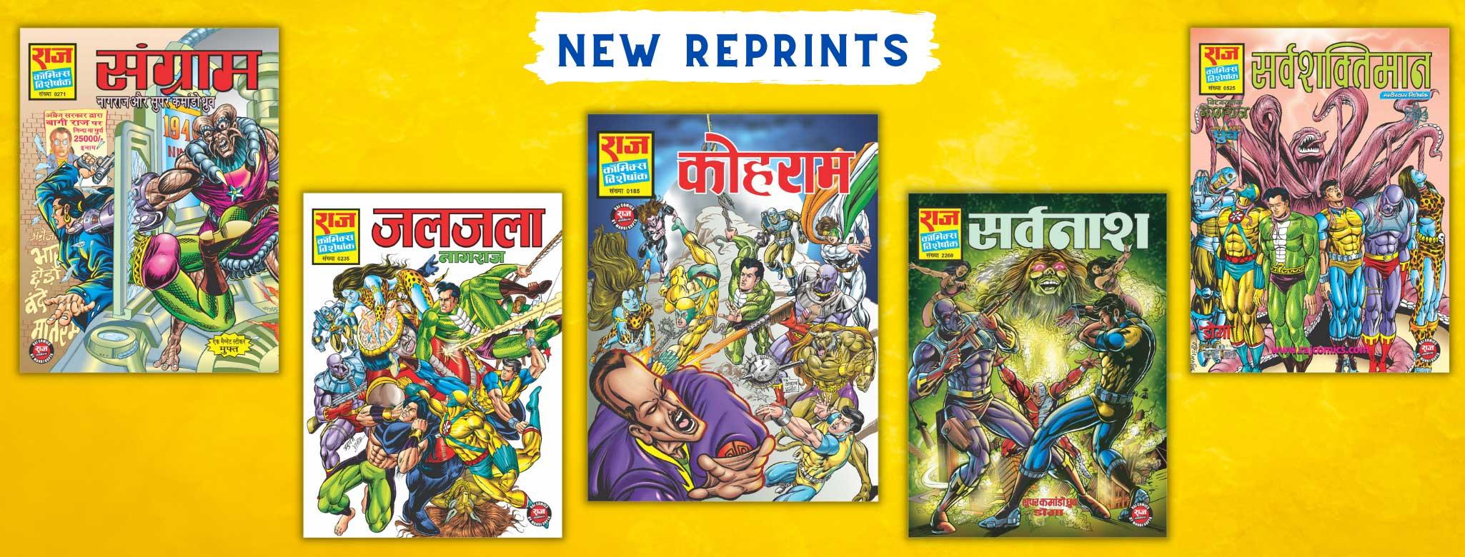 RAj-Comics-banner-Kohram